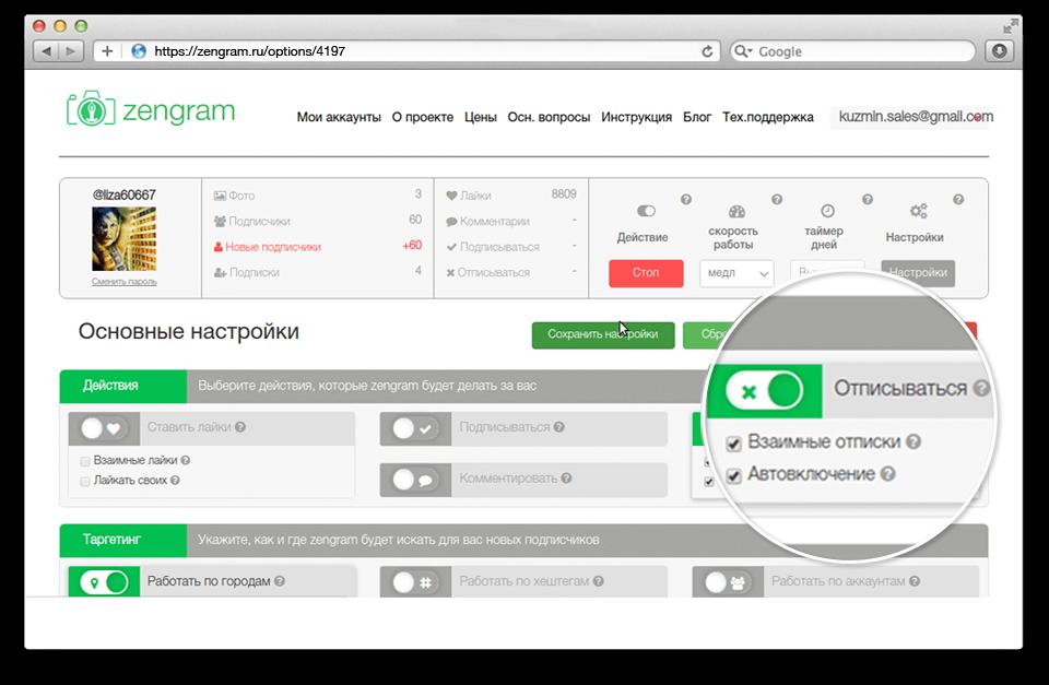 Купить накрутку подписчиков Вконтакте | zennoposter.club
