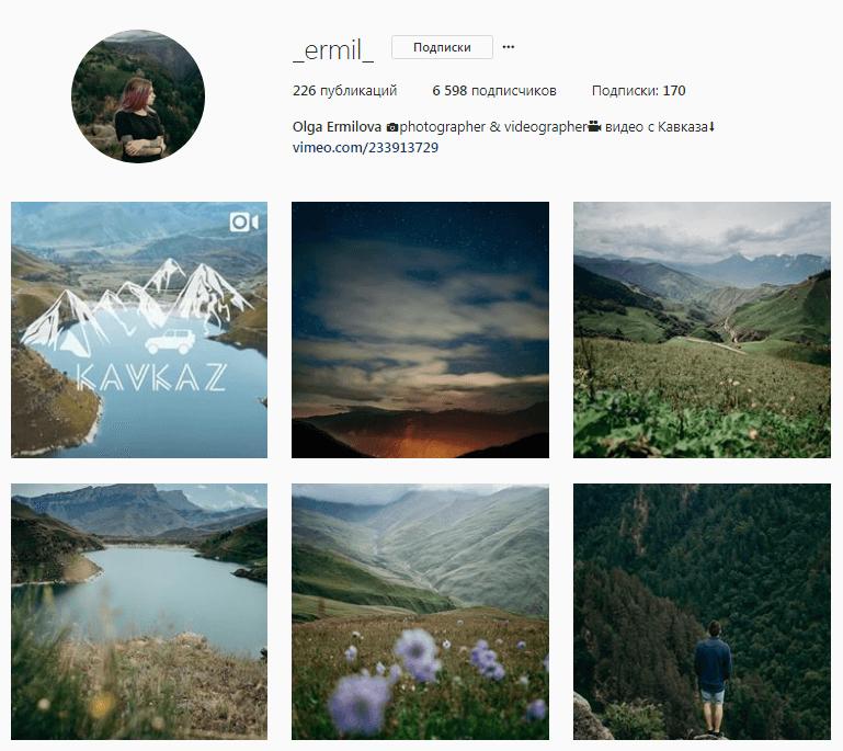 сайт для раскрутки instagram