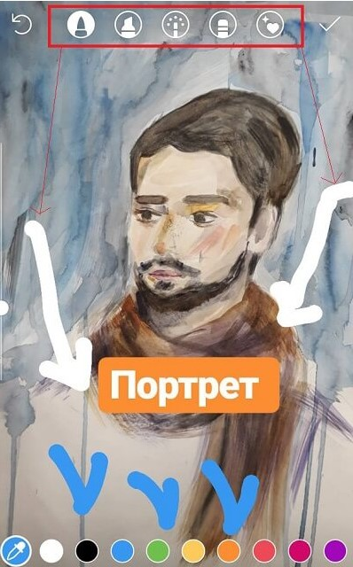 как использовать маркеры в instagram stories