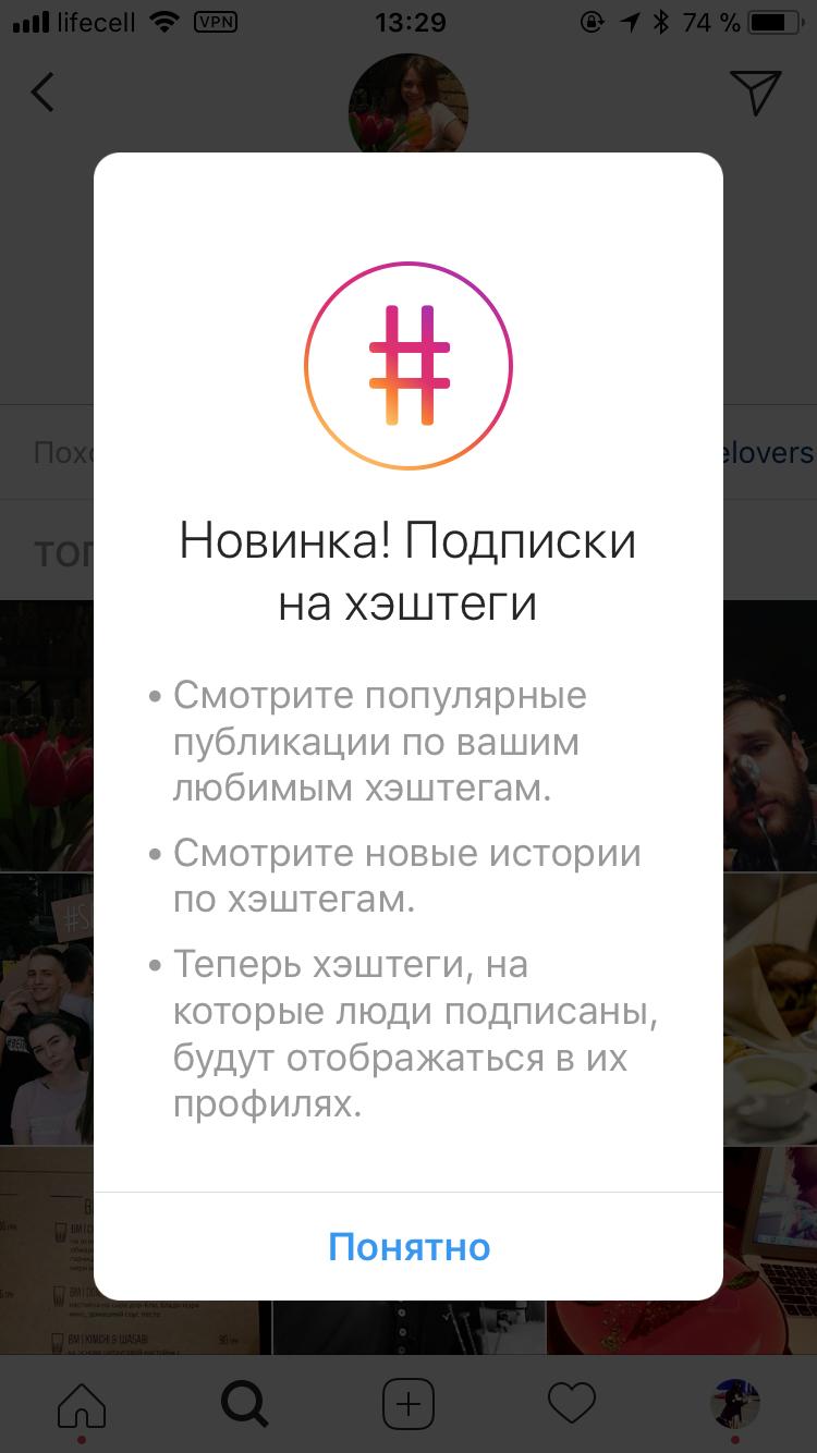того, насколько хештеги для инстаграма на свое фото тематикой