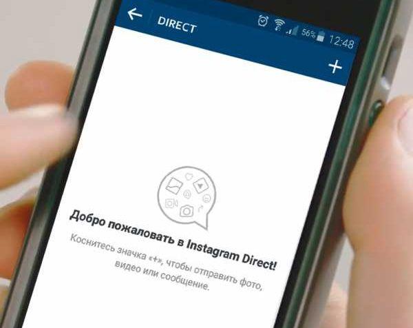 Все про директ в Instagram: детальный обзор сообщений в Instagram