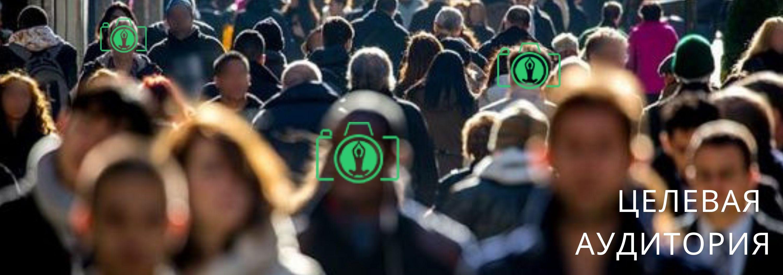 Как определить целевую аудиторию в Инстаграм?