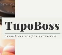 Реклама в инстаграм: использование секретного инструмента