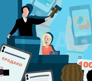 Аукционы в таргетированной рекламе Инстаграм: как это работает